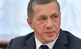 Трутнев возглавил правкомиссию по развитию Северного Кавказа