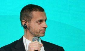 Чеферин: Лига чемпионов и Лига Европы должны завершиться до 3 августа