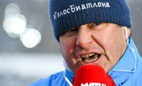 Губерниев вновь раскритиковал Резцову: золото все липовое, на допинге