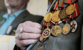 Правительство выделило 352 миллиона рублей на жилье ветеранам войны