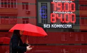 Эксперты обрисовали новую реальность рубля