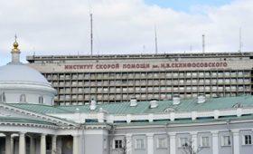«Динамо» окажет помощь НИИ Склифосовского в борьбе с коронавирусом