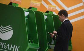 Сбербанк прогнозирует падение ВВП России на 4,2% в 2020 году