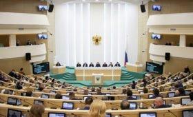 В СФ подготовили проекты о проведении судебных заседаний по видеосвязи