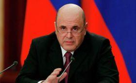 Мишустин призвал не затягивать с подготовкой подзаконных актов