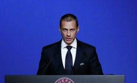 Глава УЕФА: лучше проводить матчи без зрителей, чем не играть вовсе