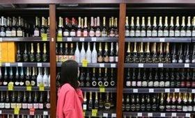 Российский бизнес попросил снять ограничения на торговлю алкоголем