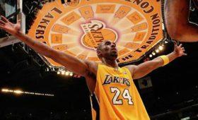 Брайант, Данкан и Гарнетт будут введены в баскетбольный Зал славы