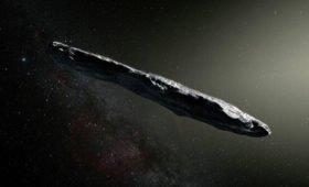 Ученые объяснили, как образовался загадочный астероид Оумуамуа