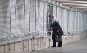 Эксперты оценили потери российской экономики из-за пяти нерабочих недель
