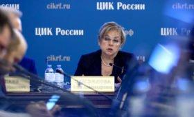 Памфилова предложила отложить более 90 выборов из-за вируса