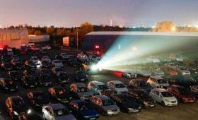 В России в условиях пандемии набирают популярность автокинотеатры