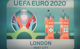 FA: Лондон продолжает сотрудничать с УЕФА, чтобы принять Евро в 2021 году