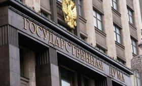 В ГД внесли поправку о возможности голосовать на выборах дистанционно