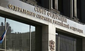 СФ направил правительству предложения по плану действий из-за COVID-19