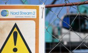 ЕК изучит решение немецкого регулятора по «Северному потоку — 2»