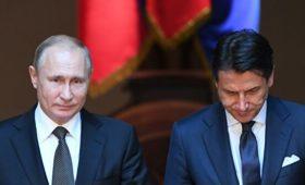 Путин и Конте отметили важность взаимодействия в международных делах