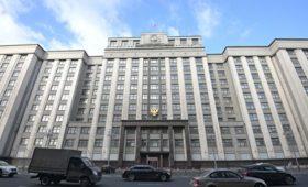 ГД приняла во втором чтении проект о голосовании на выборах дистанционно