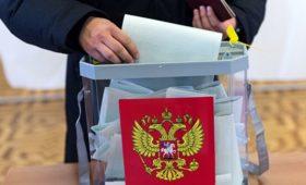 На Кубани могут провести онлайн-голосование по поправкам в Конституцию