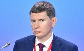 Решетникова исключили из рабочей группы по нацпроектам
