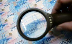 Около 300 миллиардов рублей выделят на поддержку россиян сверх бюджета