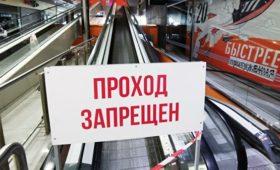 Владельцы торговых центров предупредили о «необратимом» крахе отрасли