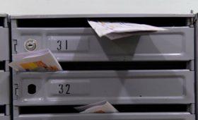 Минэнерго предложило сократить срок моратория на пени за неуплату ЖКХ