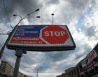 Товарооборот московских предприятий вырос, несмотря на ограничения