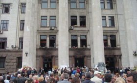 Украинские власти в годовщину трагедии в Одессе выдвинули обвинения против России