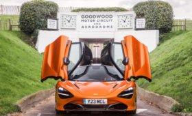 Латыш принюхался и нагнул McLaren: фирма отзывает 2763 спорткара из-за дырявых бензобаков