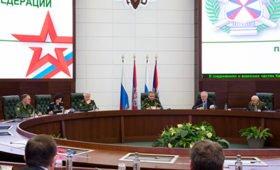 Общественный совет при Минобороны обсудил участие в праздновании Победы