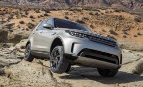 Онлайн-покупка автомобилей Jaguar и Land Rover: теперь с доставкой на дом!