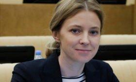 Поклонская объяснилась за интервью с украинским журналистом Гордоном