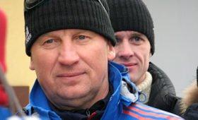 Новый скандал в российском биатлоне оставил сборную без тренера