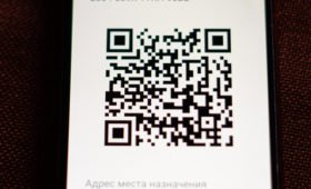 В Москве отменили почти 850 штрафов за ошибку при оформлении пропуска