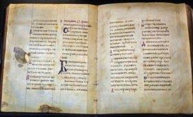 Тест: сможете ли вы угадать значение древнерусского слова?