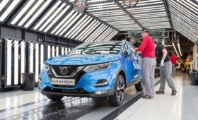 Nissan не бросит Европу, но сделает её периферийным рынком