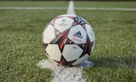Лучшего в этом году не будет: ФИФА отказалось от церемонии вручения наград футболистам