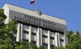 Счетная палата проверила исполнение бюджета в Минкавказе