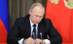 Путин уволил зампредседателя СК и замглавы Минюста
