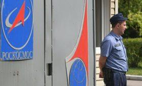 Назначен главный конструктор российского космического корабля «Орел»