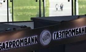 Бруссер: Газпромбанк существенно ускорил выдачу гарантий для проектов ГЧП