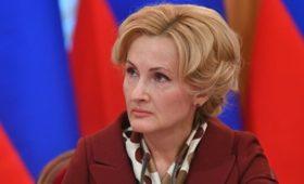 Яровая прокомментировала обвинение России в спонсировании террористов