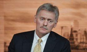 В Кремле напомнили условие вступления поправок к Конституции в силу
