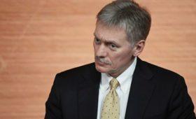 Песков оценил сроки представления доработанного плана поддержки экономики