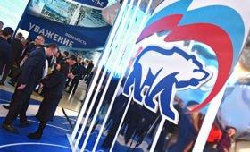 «Единая Россия» объявила кандидатов на губернаторские выборы-2020