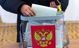 Заксобрание Пермского края назначило выборы губернатора на 13 сентября