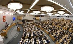 В Госдуму внесли законопроект об «удаленке»
