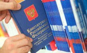Голосование по поправкам за рубежом состоится, заявила Памфилова