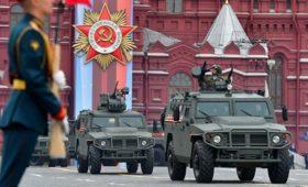 Кремль представит список глав государств, участвующих в параде Победы